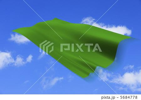 大リビア・アラブ社会主義人民ジャマーヒリーヤ国のイラスト素材 - PIXTA