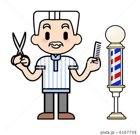 散髪屋のイラスト素材 Pixta