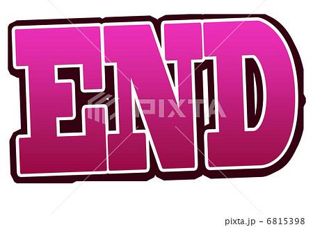 End ロゴ Cgのイラスト素材 Pixta
