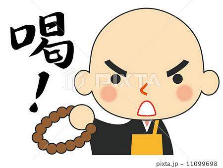 お坊さん僧侶のイラスト素材集 Pixtaピクスタ