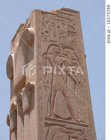 エジプト第18王朝の写真素材 - P...