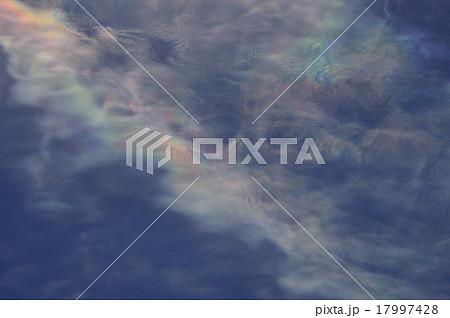 霧状雲の写真素材 - PIXTA