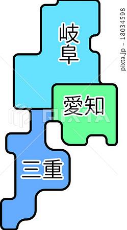 地方地図東海三県のイラスト素材...