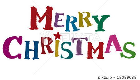 メリークリスマスロゴ. Merry Christmas. Merry Christmas