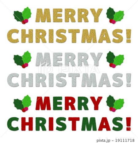 メリークリスマス 文字 MERRY CHRISTMAS! ウール ファー ゴシック大文字