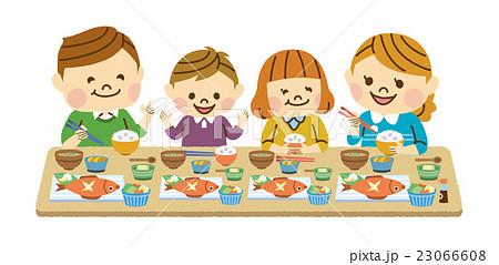 食事風景のイラスト素材 Pixta