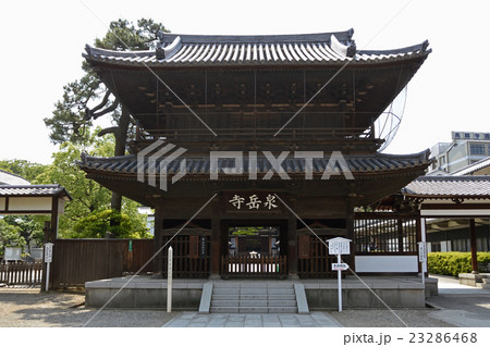 曹洞宗江戸三箇寺の写真素材 - PIXTA