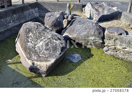 八島陵前石室古墳の写真素材 - P...