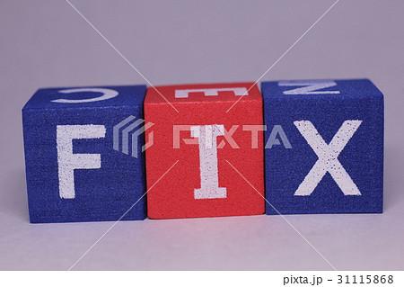 フィクサーの写真素材 Pixta