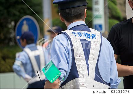 交通巡視員の写真素材 - PIXTA