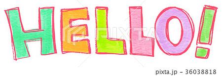 かわいい 文字 ポップ 英語の写真素材 Pixta