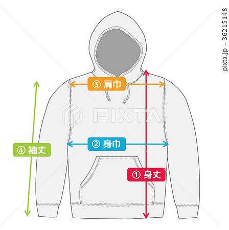 肩幅のイラスト素材 Pixta