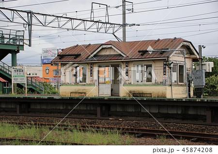 近文駅の写真素材 - PIXTA